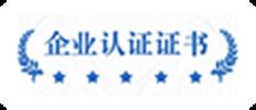 九九牛网站信息